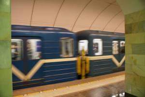 fast_subway